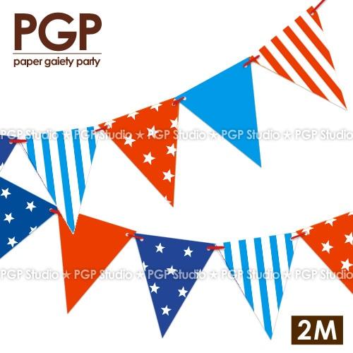 [PGP] Steaguri de hârtie Garland, bannere Copii Ziua de naștere - Produse pentru sărbători și petreceri