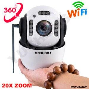 Image 2 - SONY 335 bezprzewodowy 5MP 4MP 20x zoom PTZ prędkość kamera ip kopułkowa karta sd onvif zewnętrzny dźwięk p2p humanoidalny alarm rozpoznawania