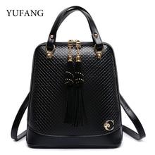 Yufang бренд высокое качество из искусственной кожи Рюкзаки для подростков Повседневное девушка Для женщин рюкзак с кисточкой Сумки женский школьный рюкзак мешок
