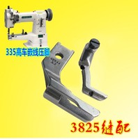 PFAFF WALKING FOOT MACHINE PIPING WELTING PRESSER FOOT 6 SIZE SET # 49544+49047 1/8 + 5/32 + 3/16 + 1/4 + 5/16 + 3/8