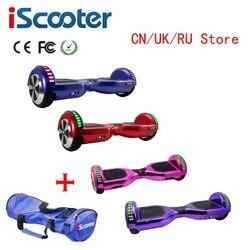 IScooter 6,5 pulgadas hoverboard auto equilibrio scooter Eléctrico skateboard por la borda mini skywalker de pie hoverboard