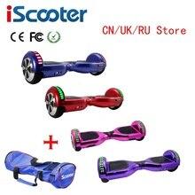 IScooter 6,5 дюймов Ховербордов балансируя Электрический скейтборд за бортом мини Скайуокер стоя