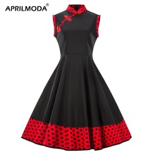 1f96935e8f2d0 Buy 1940s dress and get free shipping on AliExpress.com
