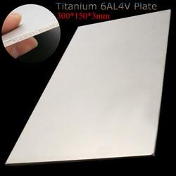 300X150X3 мм Толщина титана 6al-4v листовая пластина из титана металлическая листовая пластина серебро Metalwoking ремесло Титан Новый