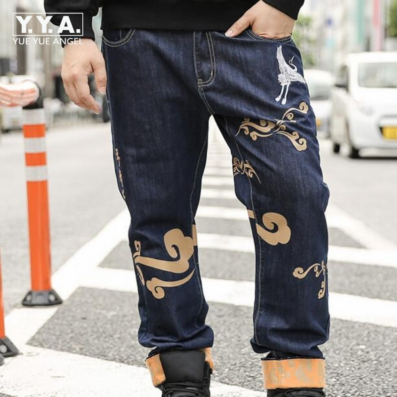 Chinese Style Embroidery Printed Mens Jeans Roll Up Fashion Hip Hop Denim Pants Loose Big Size Casual Streetwear Homme Trousers loose lace up casual mens pencil pants