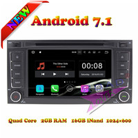 Wanusual 2G 16GB Quad Core Android 7 1 Car PC Head Unit DVD Player Radio For