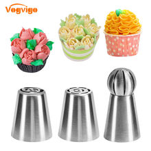 VOGVIGO 3PCS 304 Stainless Steel Cake Decorating Tools Dessert Pastry Nozzles Flower Decor Cream Confectionery