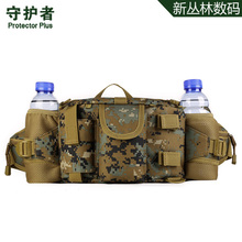 Outdoor Climbing Military Tactical Rucksacks Sport Camping Hiking Trekking Waist Bag