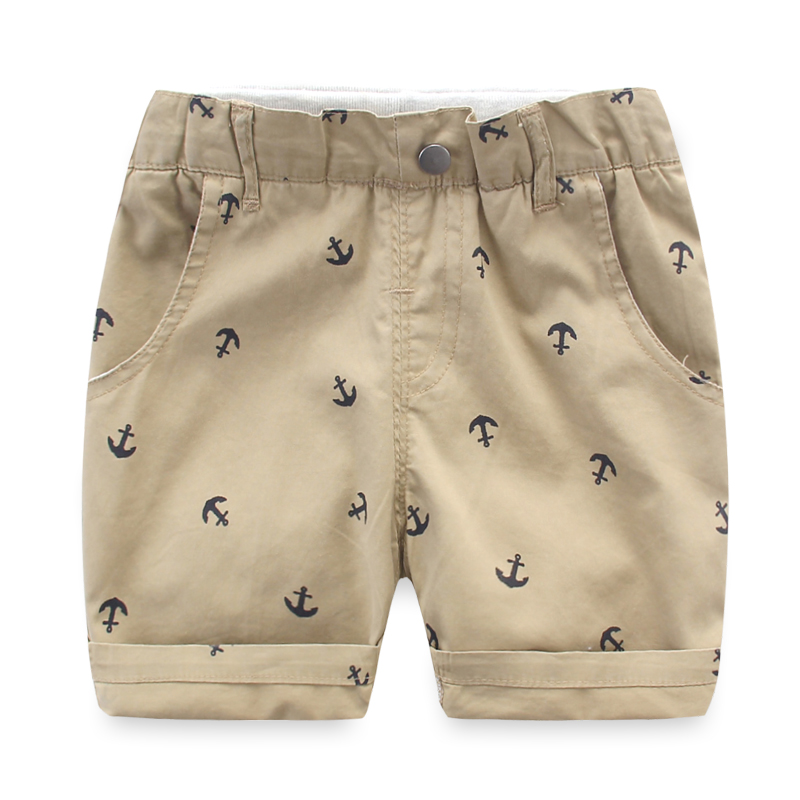 Khaki Shorts Kids