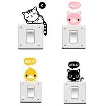 Lovely Animals Cat Pig Dog Rabbit Duck Frog Light Switch Sticker Children Nursery Kindergarten Room Home Decoration