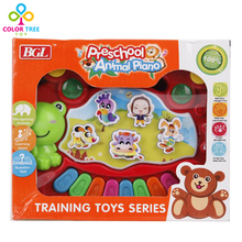 Kids Musical Toys Frog Piano Animal Shaped Training Toys Learning Educational Toys Gifts For Children