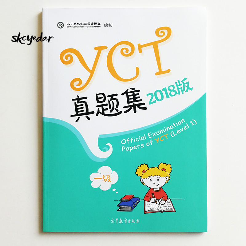 Official Examination Papers Of YCT (Level 1) 2018 Edition Learning Chinese Book For Children Chinese Study Book