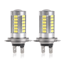 H7 5630 33smd h7 led high power led smd 5630 Car Auto led bulb light 33led 33 smd Super Bright white yellow 12V SP10CEP