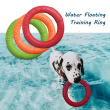 Soft Dog Toys Frisbie Disc Ring Toy for Dogs Frisby Chew Interactive For Training and Games