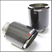Car Styling Glossy Akrapovic Exhaust Car Car Styling Pipe Muffler Tip Carbon Fiber Sfor BMW For