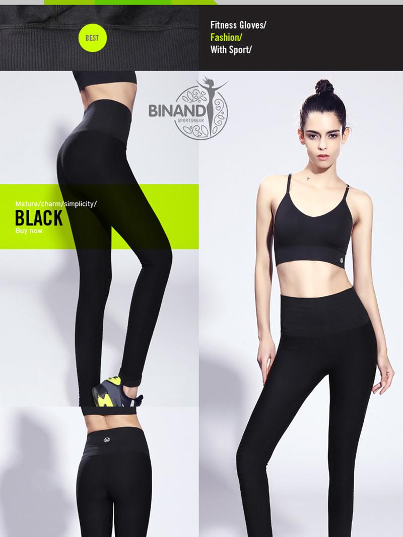 yoga sports pants (12)