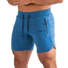 Шорты для фитнеса, повседневный стиль, мужские, на шнурке, полиэстер, дышащие, короткие, для тренировок и упражнений, шорты