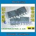 Бесплатная Доставка 2 ШТ. Горячая новый оригинальный MUSES8820 MUSES8820D двойной операционный усилитель DIP-8 пакетов (YF1128)