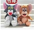 Cine y TELEVISIÓN sobre 22 cm Tom y Jerry felpa muñeca de juguete de regalo w4501