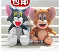 Movie & TV about 22 cm Tom and Jerry plush toy doll gift w4501