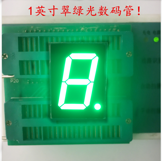 Free Ship 100pc Common Cathode 1inch Digital Tube 1 Bit Digital Tube Display Green (Emerald) Digital Led Tube Factory Direct