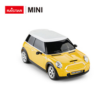 Rastar licensed 1:24 MINICOOPERS ABS plastic foreign kids games plastic small car 15000(China)