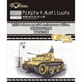 Flyhawk FH3002S 1/72 Pz.Kpfw II Ausf L Luchs Release Special Anniversary Edition