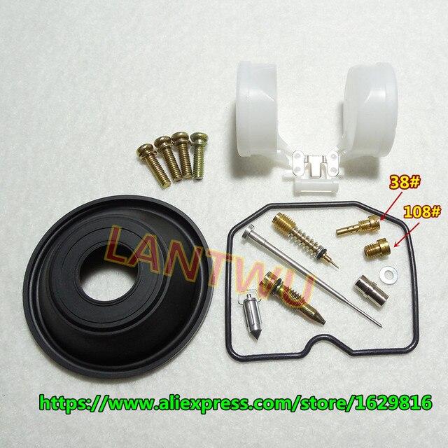 US $12 5 |(1 set $ 12 5) Kawasaki ZZR 250/EX250H GPX250 Keihin carburetor  repair kit Configure vacuum diaphragm and float -in Carburetor from