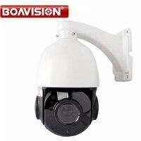 4 Inch HD 4MP Mini PTZ IP Camera Ngoài Trời Mạng Onvif Tốc Độ Dome 30X Zoom IP PTZ Speed Dome Camera CCTV 50 m IR NightVision