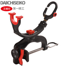 DAIICHISEIKO Portable Fishing Rod Holders for Boats Spinning and Baitcasting Reel Multifunctional NEW Fishing Tool Made In Japan