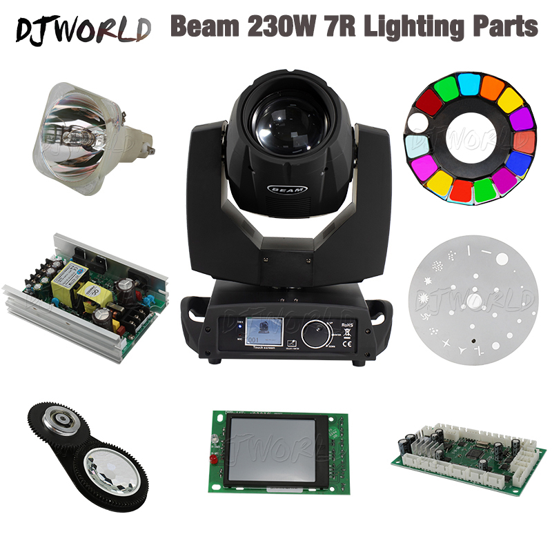 Beam 230W 7R Lighting Parts Lamp Power Supply Control Board Display Beehive Prism Color Gobo Wheel