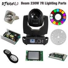 Lâmpada de luz de 230w 7r, peças de iluminação, placa de controle de fonte de alimentação, colher de abelha, colorida, gobo, roda