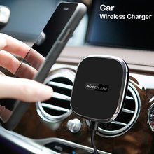 Nillkin QI Wireless Charger Magnetic Car Charger for Samsung Galaxy Note 8 S8 S8+ S6 S7 Edge Car-charger for iPhone X 8 8 Plus