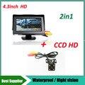 Автопарк помощь система 2 в 1 4.3 TFT жк-зеркало парковка монитор + 4LED пзс HD камера заднего вида