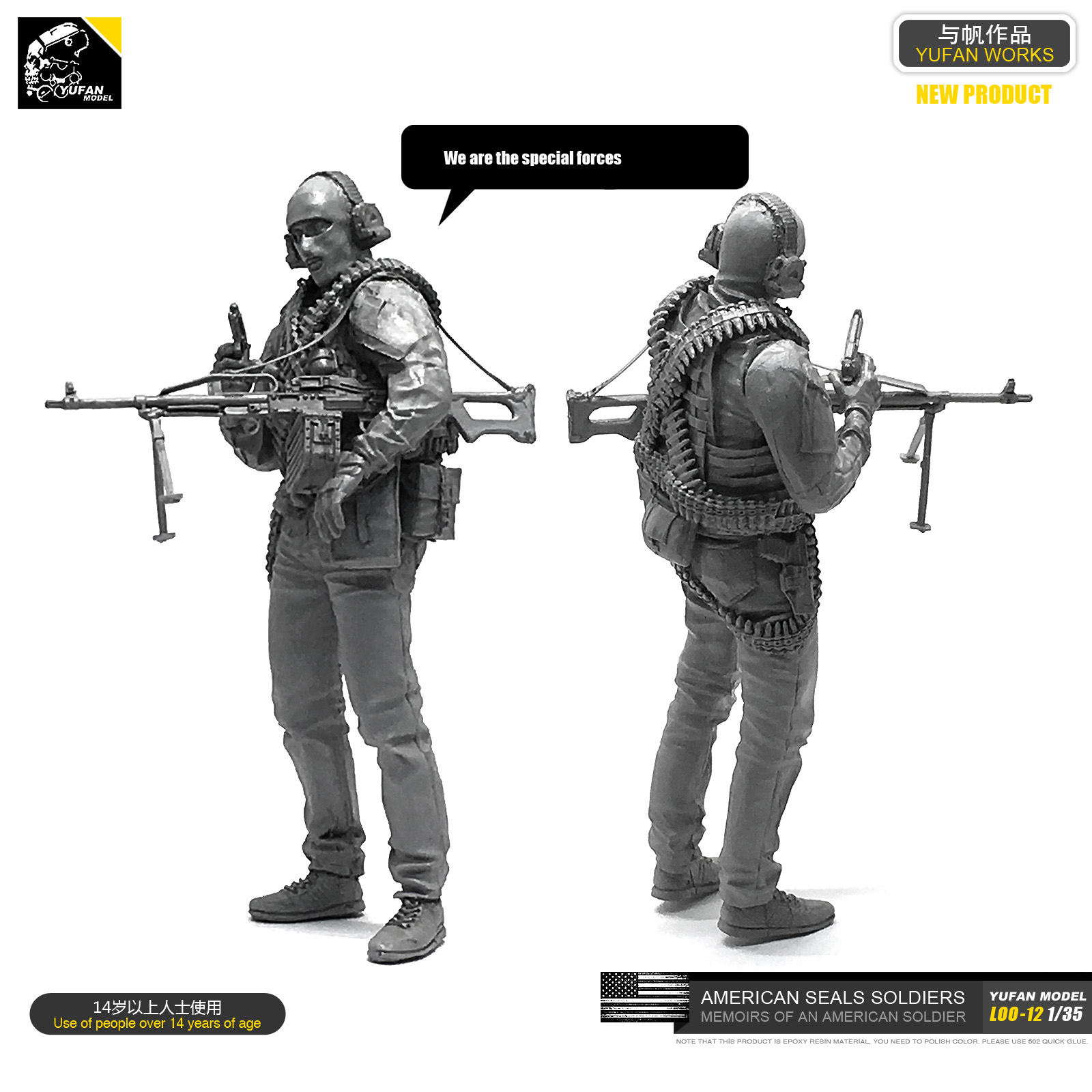 Yufan Model 1/35 Figure Model Kit Anti-terrorism Elite Gunner Resin Soldier Unmounted Loo-12