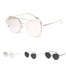 UV400 Espejo Plano Lente Ojo de Gato gafas de Sol de Las Mujeres Diseñador de la Marca de La Vendimia de Doble Vigas de Oro Rosa Gafas de Sol Marco Para WomenJ3