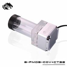 Комбинированный насос Bykski DDC + резервуар, максимальный подъемник потока, 6 метров, 154 л/ч, совместимый с крышкой DDC, радиатор, емкость для воды, длина мм