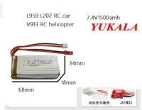 Yukala WLtoys V913 вертолет L959 L969 L979 L202 RC автомобилей 7.4 В 1500 мАч Li-Po батарея 2 шт.
