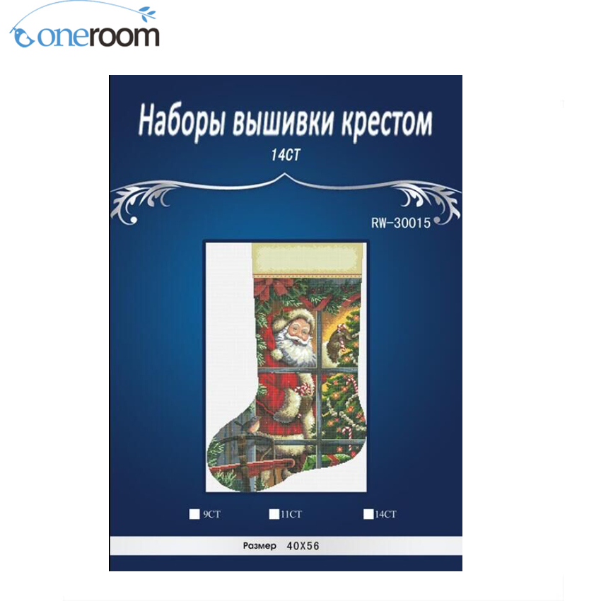 oneroom Christmas Sock 6 Dimensions painting home Decor counted white canvas Cross Stitch kit needlework Set DIY embroidery
