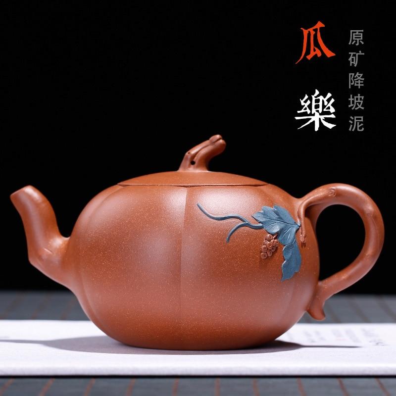 Yixing Purple Sand Teapot Raw Mine Downhill Mud Pumpkin Teapot Le A Handmade Teapot by Chen Jianming