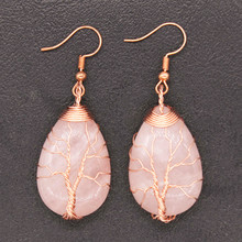 Trendy-beads Rose Gold Color Wire Wrap Water Drop Earrings For Women Natural Pink Quartz Jewelry