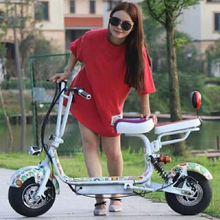Быстрый складной/мотоцикл/электрический скутер/Складной Тип/мини электрический автомобиль/складной велосипед/электрический велосипед