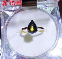 18 k gold inlaid natural starlight sapphire ring female drops 1.86 carat quality precious treasure