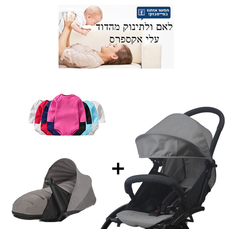 2 In  1 Super Light Baby Pusher Folding Baby Trolley 5.8KG 165 Degree Awning Mattress Complete Gift Free Gift