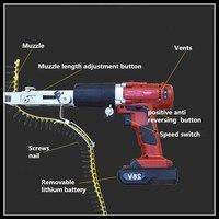 Автоматический винтовой подающий Многофункциональный Электрический винтовой пистолет