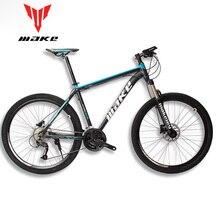 MAKE горный велосипед алюминиевая рама SHIMAN0 Altus 27 скоростей 26 «27,5» колеса гидравлические/механические тормоза