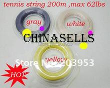 High quality professional tennis racquet string tennis line tennis string racquet racket line 200M