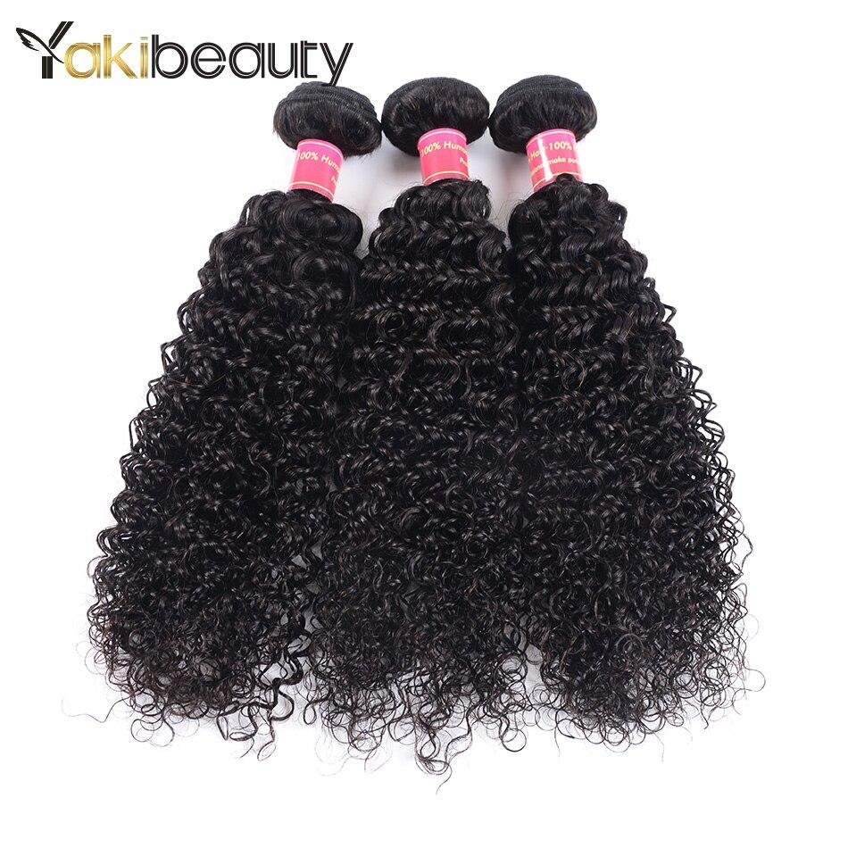Βραζιλιάνικο Kinky Curly Hair 3 Πακέτα με - Ανθρώπινα μαλλιά (για μαύρο) - Φωτογραφία 3