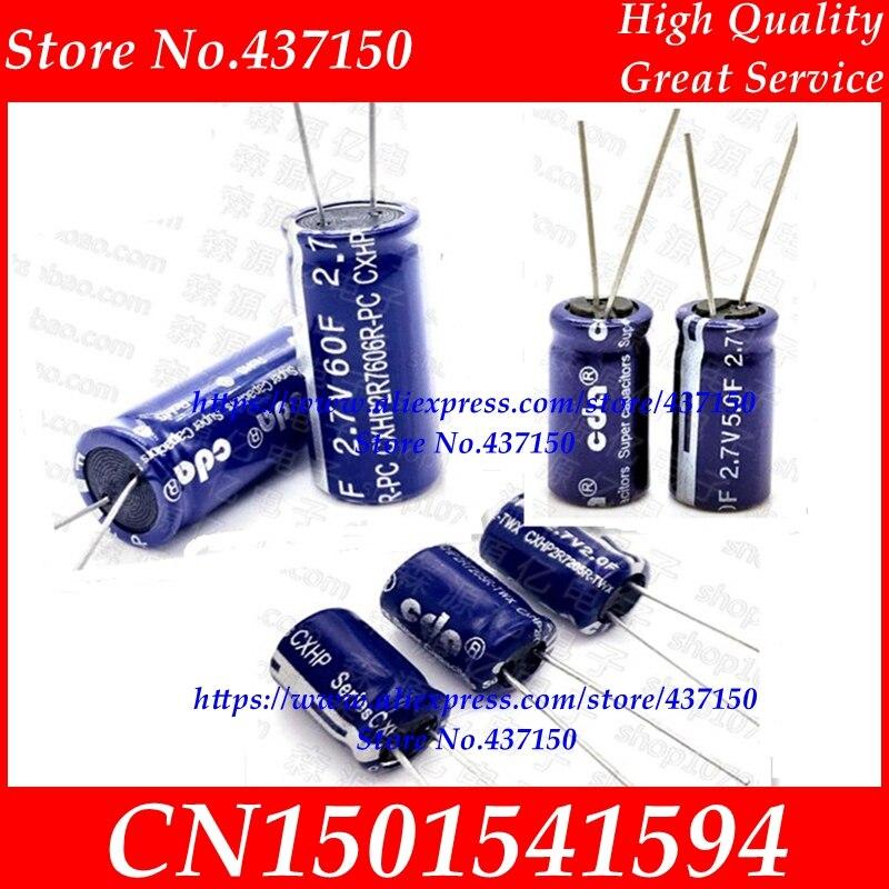 2PCS 5.5V-4F Super Farad Capacitor Cylindrical V Type Button Shape Capacitance