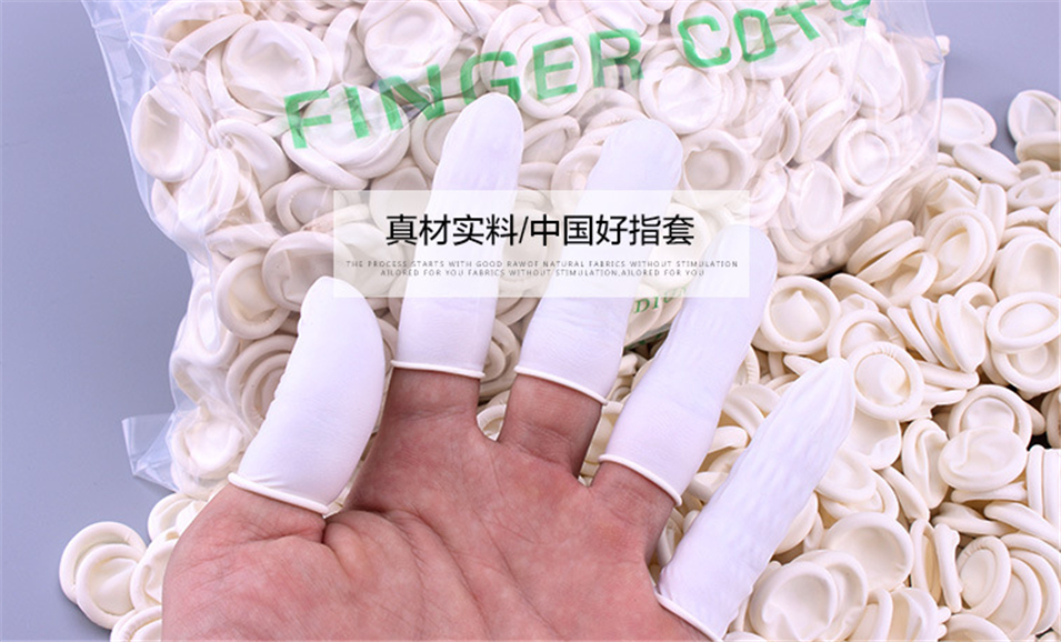 200pcs Chemistry School Latex Finger Cots Fingertips Cover Protective Protect Rubber Glove Anti-Static Nail Art Dental Medical